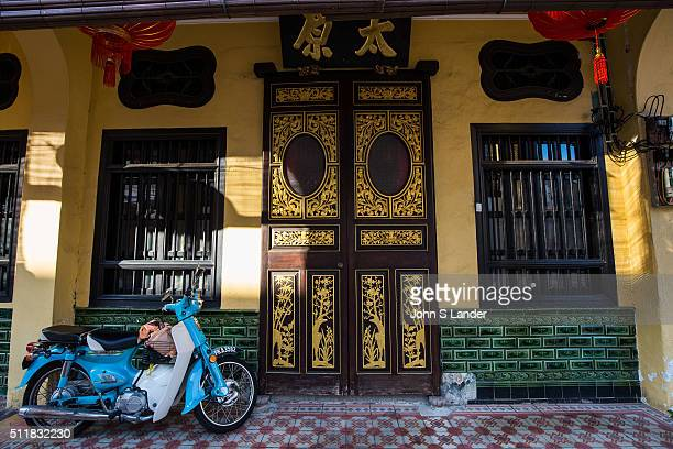 GEORGETOWN PENANG MALAYSIA Shophouses are commonly seen in Southeast Asia especially Penang Malacca and Singapore These shophouses or godowns are...