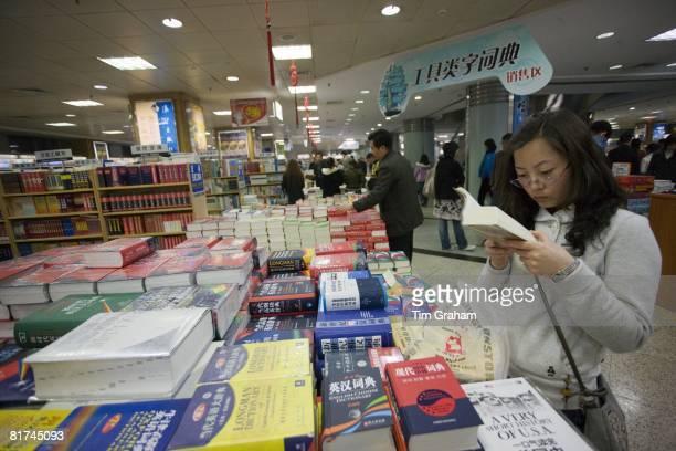 Shopper in Beijing book shop China