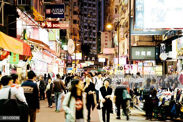 Shoppers in Causeway Bay at night,  Hong Kong