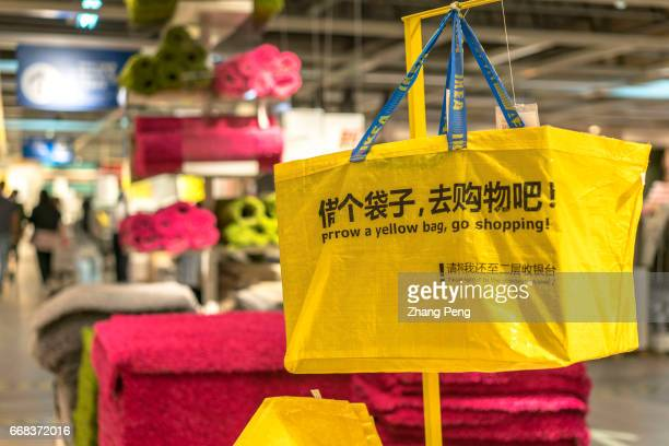 Shopping bag of IKEA Ikea's global profits rose by 20% in 2016 as it made gains in the Chinese market
