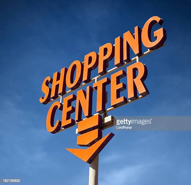 Shopping center sign