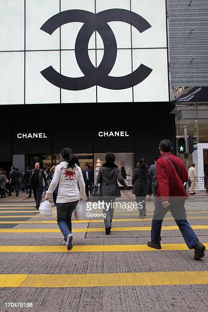 Shopping mall in Hong Kong Chanel store Hong Kong China