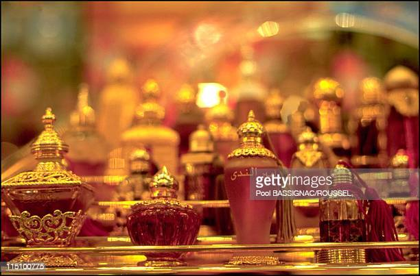 Shopping paradise the Dubai Shopping Festival United Arab Emirates on March 01 2001 Perfume store outlet of DSF This is the leading shopping event in...