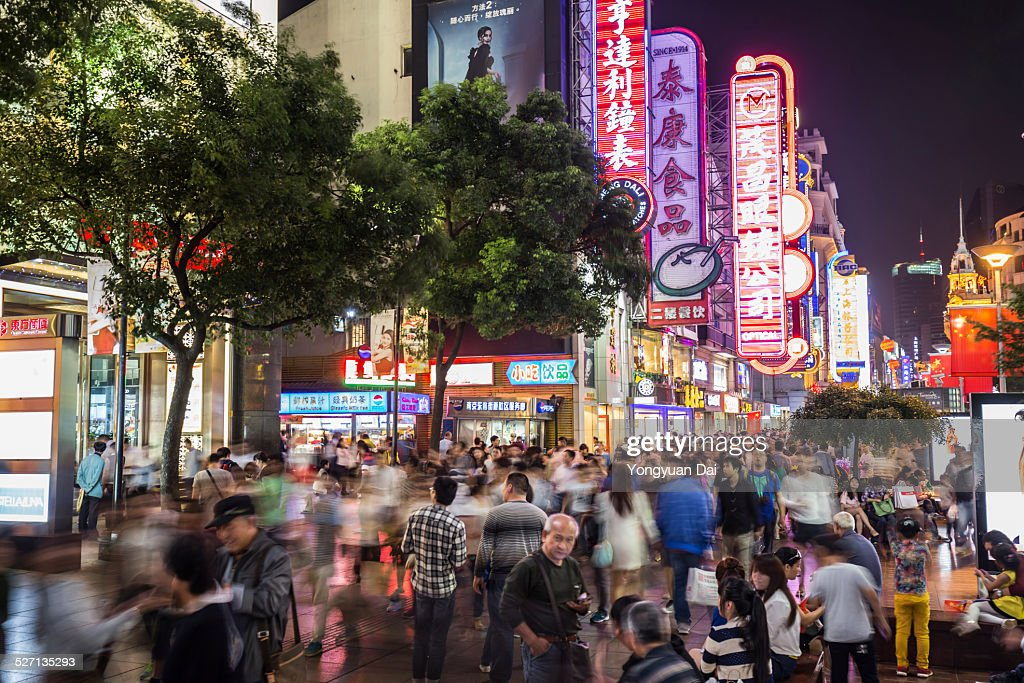 Shopping Street in Shanghai at Night