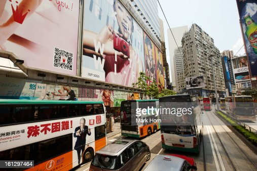 shopping street with huge billboards, Hong Kong : Stockfoto
