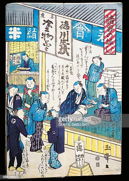 Shops in Edo 19th century ukiyoe art print from the Kabuki theatre series woodcut Japanese civilisation Edo period 17th19th century Detail