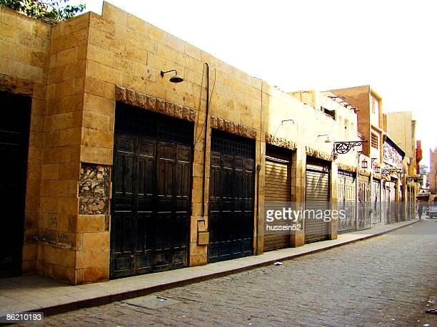 Shops in Elmoeez st. 2