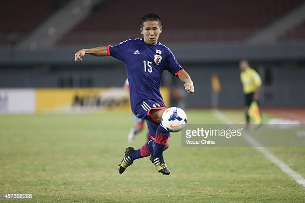 Shota Kaneko of Japan in action during the AFC U19 Championship quarterfinal match between Japan and North Korea at Wunna Theikdi Stadium on October...