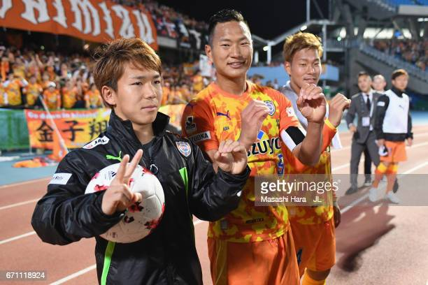 Shota Kaneko of Shimizu SPulse celebrates he scored the JLeague J1 20000th goal with his team mates Chong Tese and Gakuto Notsuda after JLeague J1...