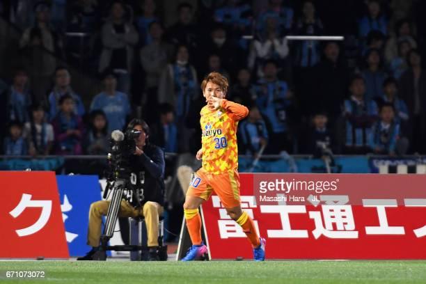 Shota Kaneko of Shimizu SPulse celebrates scoring the opening goal during the JLeague J1 match between Kawasaki Frontale and Shimizu SPulse at...