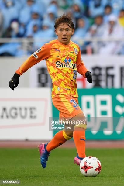 Shota Kaneko of Shimizu SPulse in action during the JLeague J1 match between Jubilo Iwata and Shimizu SPulse at Shizuoka Stadium Ecopa on April 1...