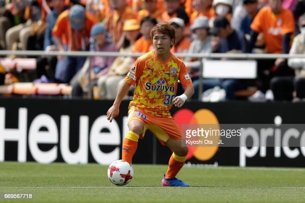 Shota Kaneko of Shimizu SPulse in action during the JLeague J1 match between Shimizu SPulse and Omiya Ardija at IAI Stadium Nihondaira on April 16...