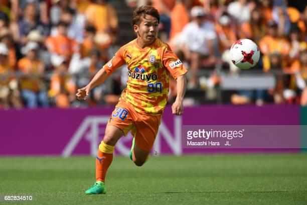 Shota Kaneko of Shimizu SPulse in action during the JLeague J1 match between Shimizu SPulse and Sagan Tosu at IAI Stadium Nihondaira on May 14 2017...