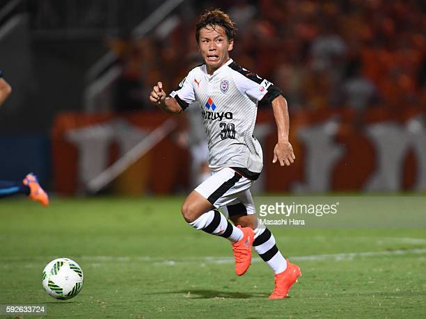 Shota Kaneko of Shimizu SPulse in action during the JLeague second division match between Yokohama FC and Shimizu SPulse at the Nippatsu Mitsuzawa...