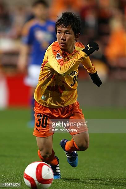 Shota Kaneko of Shimizu SPulse in action during the JLeague Yamazaki Nabisco Cup match between Shimizu SPulse and Vegalta Sendai at IAI Stadium...