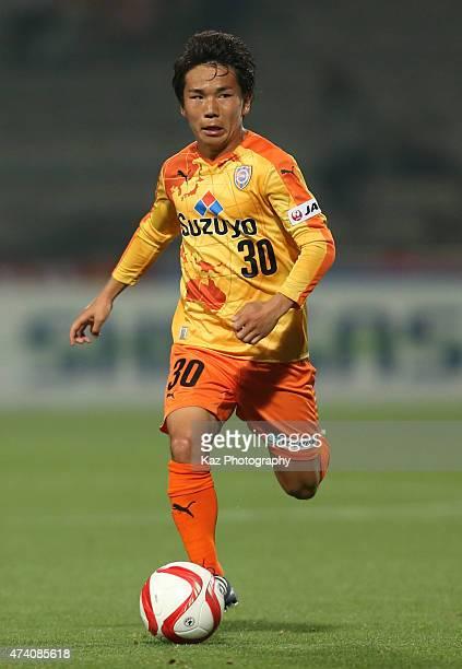 Shota Kaneko of Shimizu SPulse in action during the JLeague Yamazaki Nabisco Cup match between Shimizu SPulse and Nagoya Grampus at IAI Stadium...