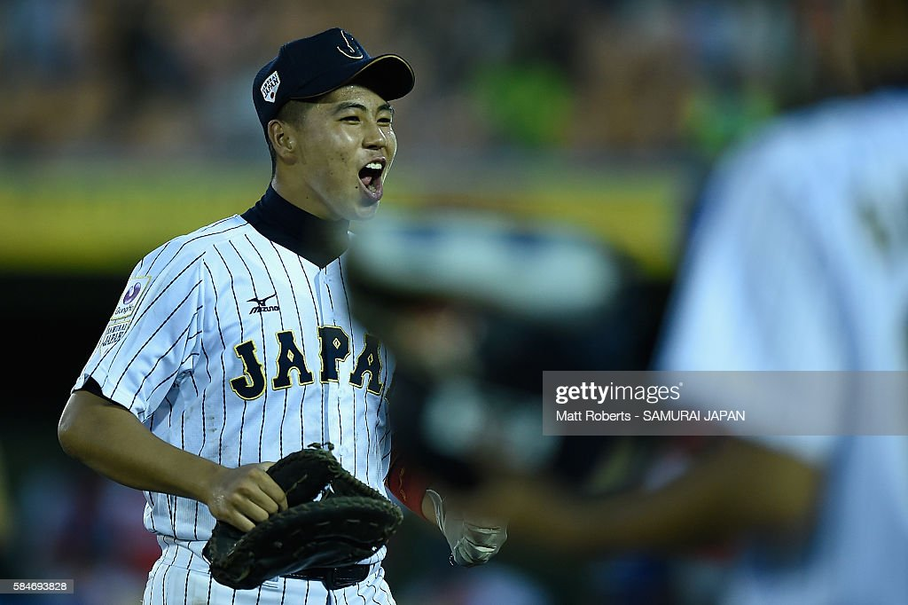 Shota Katekaru of Japan celebrates in the bottom half of the third inning in the game between Japan and Cuba during The 3rd WBSC U15 Baseball World...