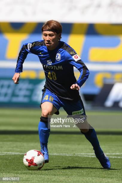 Shota Kawanishi of Oita Trinita in action during the JLeague J2 match between Oita Trinita and Fagiano Okayama at Oita Bank Dome on May 28 2017 in...