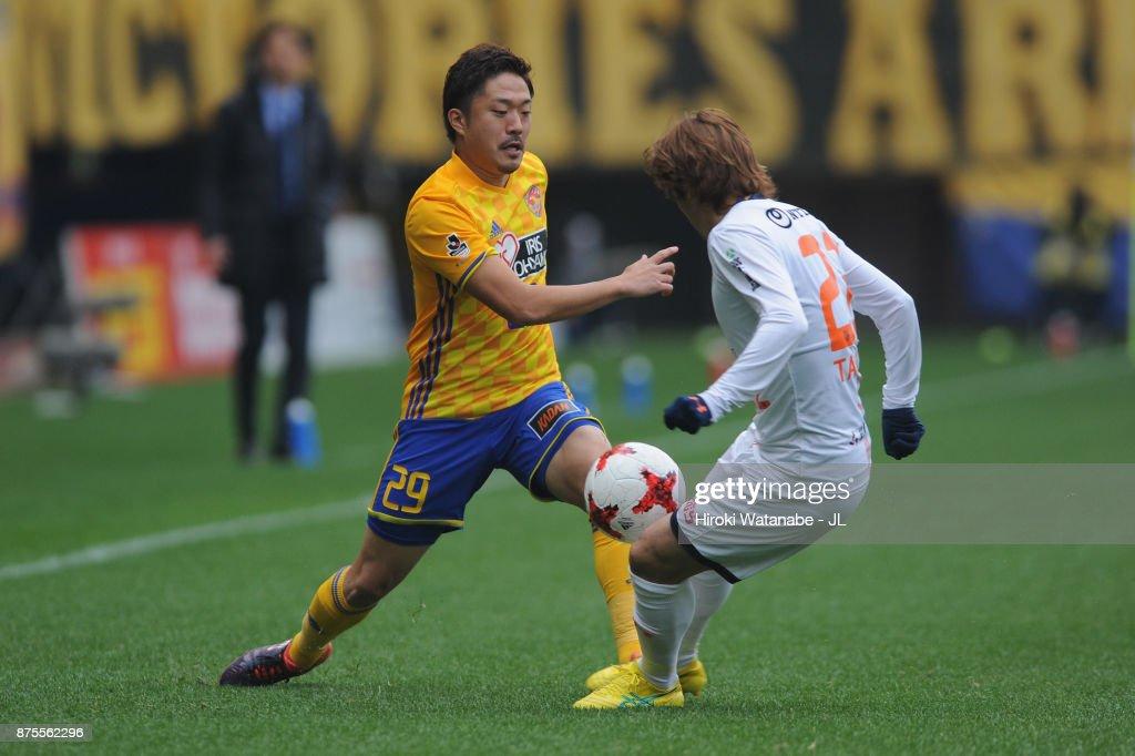 Vegalta Sendai v Omiya Ardija - J.League J1