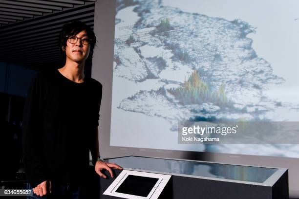 Shota Matsuda poses for a photographs at Roppongi Hills MAT LAB Mori Tower 52F TOKYO CITY VIEW on February 11 2017 in Tokyo Japan ÒPlanckÓ is a...