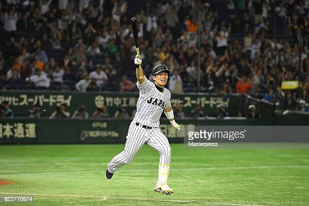 Shota Ohno of Japan celebrates after hitting a RBI in the tenth inning to win during the international friendly match between Japan and Netherlands...