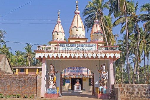 Shri Brahma Gaudiya Math Temple Stock Photo   Thinkstock