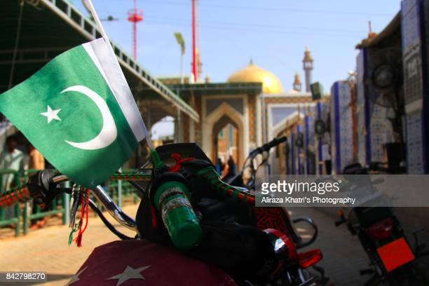 Shrine of Hazrat Lal Shahbaz Qalandar R.A