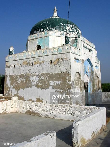 Shrine of Hazrat Syed Qalandar Ilm Ali Shah Jilani