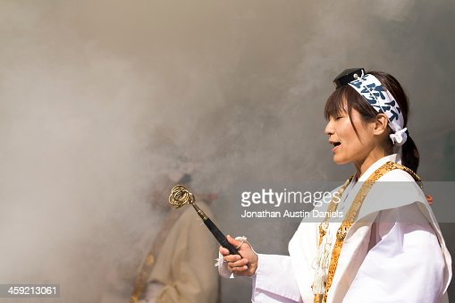 Shrine Official Chanting