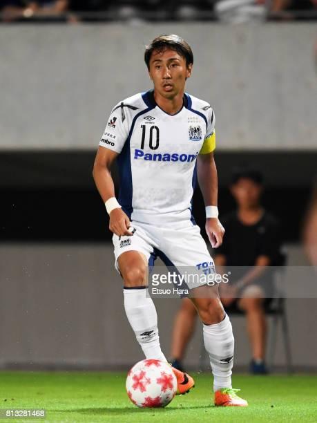 Shu Kurata of Gamba Osaka in action during the 97th Emperor's Cup third round match between JEF United Chiba and Gamba Osaka at Fukuda Denshi Arena...