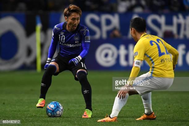 Shu Kurata of Gamba Osaka in action during the AFC Champions League Group H match between Gamba Osaka and Jiangsu FC at Suita City Football Stadium...