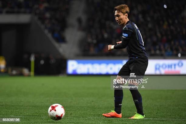 Shu Kurata of Gamba Osaka in action during the JLeague J1 match between Gamba Osaka and FC Tokyo at Suita City Football Stadium on March 11 2017 in...