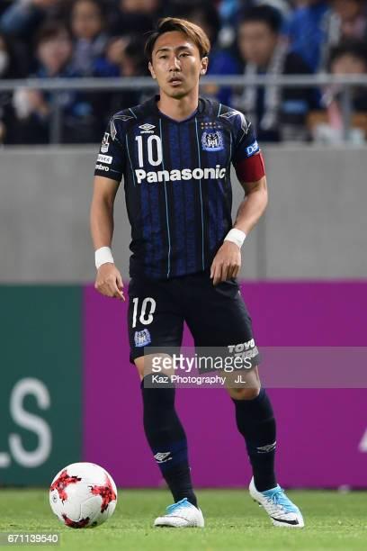 Shu Kurata of Gamba Osaka in action during the JLeague J1 match between Gamba Osaka and Omiya Ardija at Suita City Football Stadium on April 21 2017...