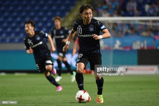 Shu Kurata of Gamba Osaka in action during the JLeague J1 match between Gamba Osaka and Sagan Tosu at Suita City Football Stadium on May 20 2017 in...