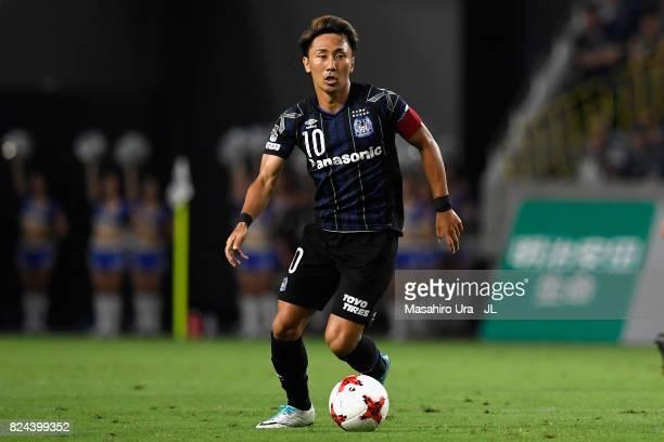 Shu Kurata of Gamba Osaka in action during the JLeague J1 match between Gamba Osaka and Cerezo Osaka at Suita City Football Stadium on July 29 2017...