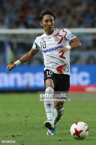 Shu Kurata of Gamba Osaka in action during the JLeague J1 match between Gamba Osaka and Jubilo Iwata at Suita City Football Stadium on August 13 2017...