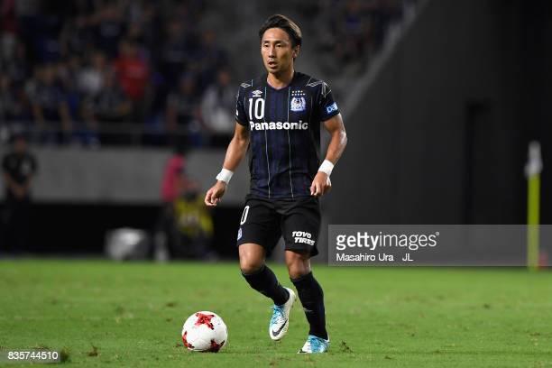 Shu Kurata of Gamba Osaka in action during the JLeague J1 match between Gamba Osaka and Kashiwa Reysol at Suita City Football Stadium on August 19...