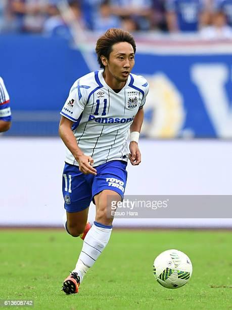 Shu Kurata of Gamba Osaka in action during the JLeague Levain Cup semi final second leg match between Yokohama FMarinos and Gamba Osaka at the Nissan...