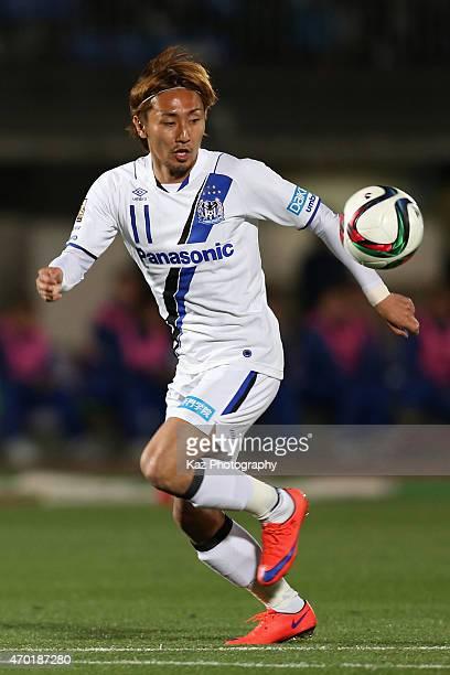 Shu Kurata of Gamba Osaka in action during the JLeague match between Shonan Bellmare and Gamba Osaka at Shonan BMW Stadium Hiratsuka on April 18 2015...