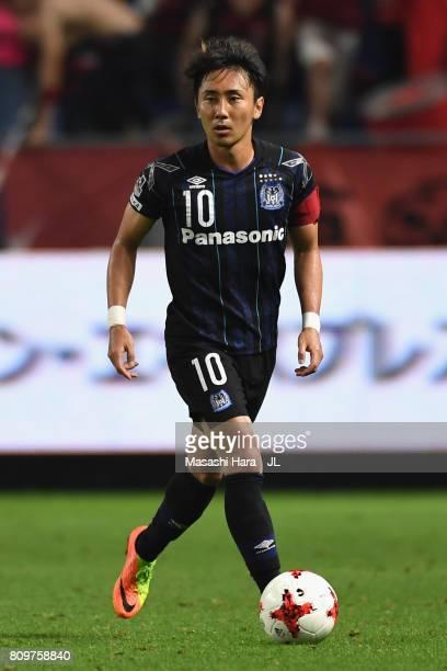 Shu Kurata of Gamba Osaka in actoin during the JLeague J1 match between Gamba Osaka and Kashima Antlers at Suita City Football Stadium on July 5 2017...