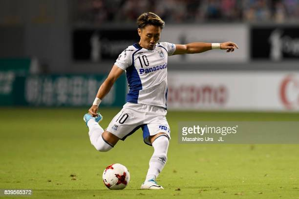 Shu Kurata of Gamba Osaka scores the opening goal during the JLeague J1 match between Sagan Tosu and Gamba Osaka at Best Amenity Stadium on August 26...