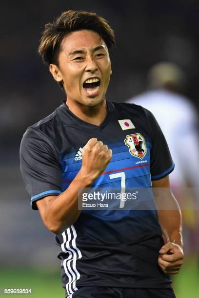 Shu Kurata of Japan celebrates scoring the opening goal during the international friendly match between Japan and Haiti at Nissan Stadium on October...