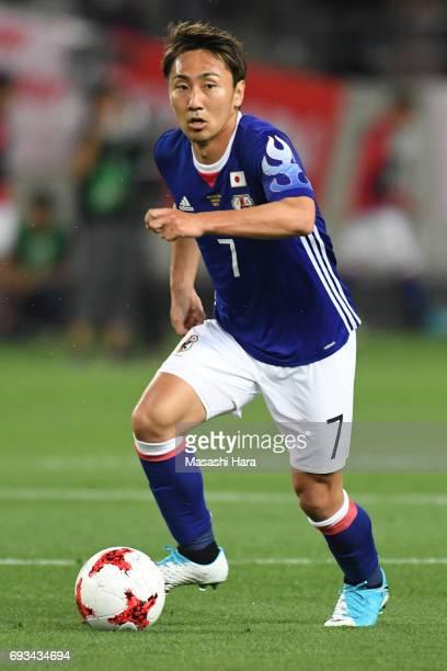Shu Kurata of Japan in action during the international friendly match between Japan and Syria at Tokyo Stadium on June 7 2017 in Chofu Tokyo Japan