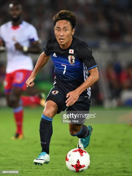 Shu Kurata of Japan in action during the international friendly match between Japan and Haiti at Nissan Stadium on October 10 2017 in Yokohama...