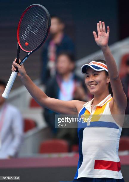 Shuai Peng of China celebrates after winning against Monica Niculescu of Romania during the Women's singles 3rd round on day five of 2017 China Open...