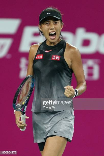 Shuai Zhang of China celebrates a point during the match against Kateryna Kozlova of Ukraine on Day 4 of WTA Guangzhou Open on September 21 2017 in...