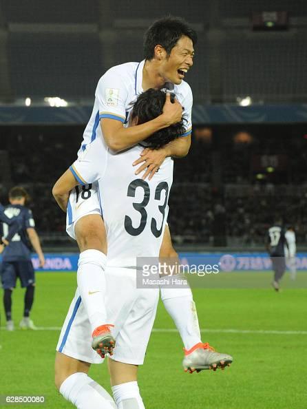 Shuhei Akasaki and Mu Kanazaki of Kashima Antlers celebrte the second goal during the FIFA Club World Cup Playoff for Quarter Final match between...