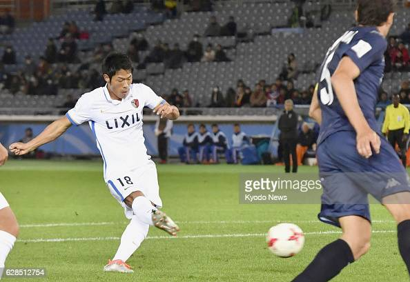 Shuhei Akasaki of Japan's Kashima Antlers scores his side's first goal during the second half of the opening match against New Zealand's Auckland...