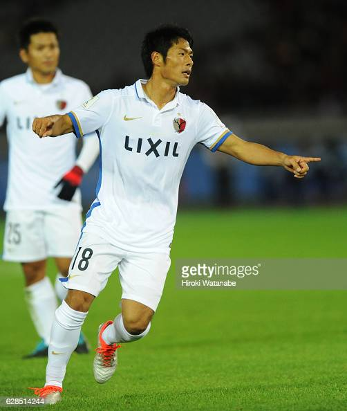 Shuhei Akasaki # of Kashima Antlers celebrates scoring his team`s second goal during the FIFA Club World Cup Playoff for Quarter Final match between...