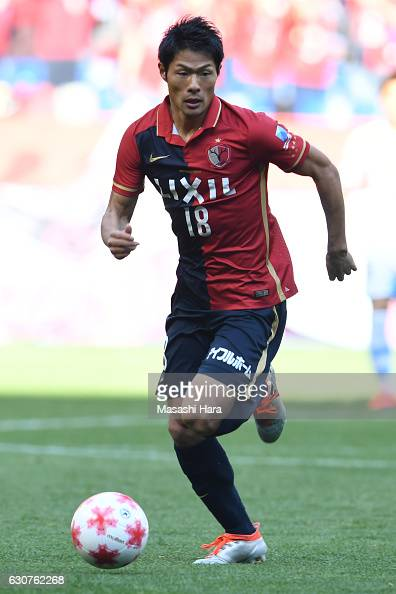 Shuhei Akasaki of Kashima Antlers in action during the 96th Emperor's Cup final match between Kashima Antlers and Kawasaki Frontale at Suita City...